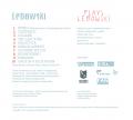 lebowski-plays-lebowski-okladka-tyl